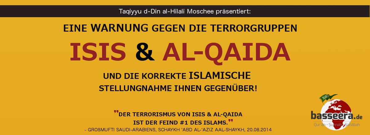ISIS-Anti_Flyer_logo